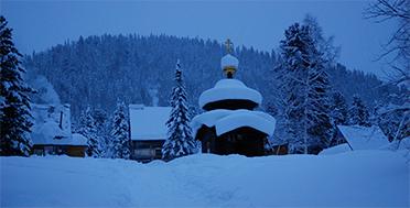 Siberian taiga, Amzas village
