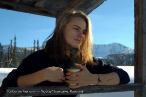 Siberian taiga, girl with tattoo