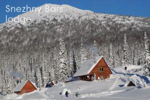 Siberian taiga, Snezhny Bars