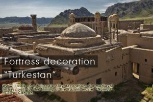 fotress-turkestan-kazakhstan-expeditions