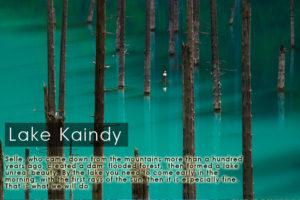 lake-kaindy-kazakhstan-expeditions