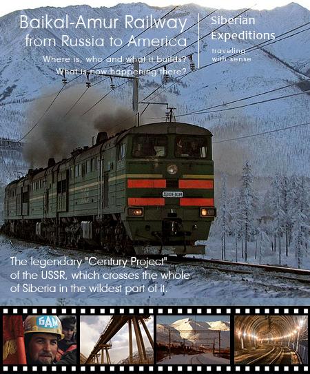 Baikal-Amur Railway, Russia, Siberia, second Transiberian Magistral