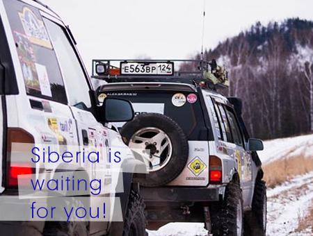 Siberian Baikal-Amur Railway is waiting for you!