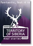 siberian letters