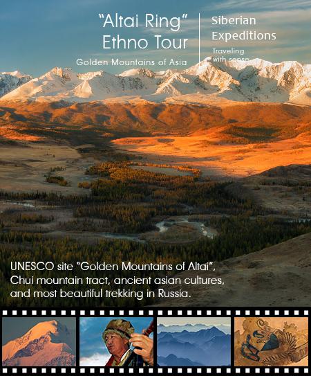 Altai tour in Russa