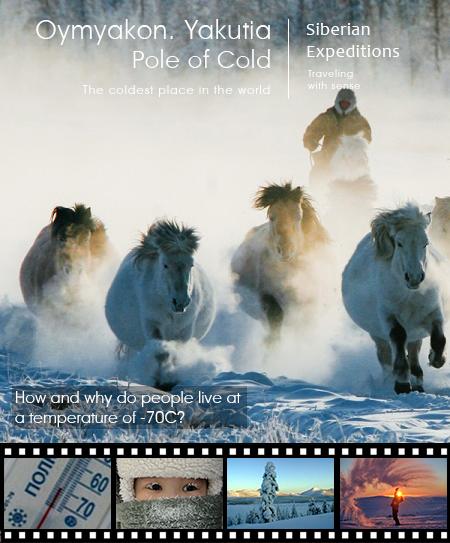 Oymaykon, Rusia, Yakutia, Polo of Cold